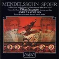 (Flute)violin Concerto : Adorjan(Fl)Shallon / Stuttgart Rso +spohr
