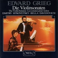 ヴァイオリン・ソナタ 第1番、第2番、第3番:ドミトリー・シトコヴェツキー(ヴァイオリン)、ベラ・ダヴィドヴィチ (ピアノ)(アナログレコード)