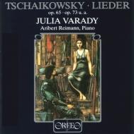 Romances-songs: Varady(S)Reimann(P)