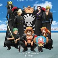 ウィーキャン! (+DVD)