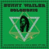 Solomonic Singles 2: Rise & Shine 1977-1986