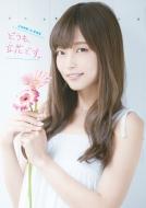 立花理香1st写真集 どうも、立花です。 DVD付き  AKITA DXシリーズ