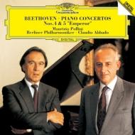 ピアノ協奏曲第5番『皇帝』、第4番 マウリツィオ・ポリーニ、アバド&ベルリン・フィル