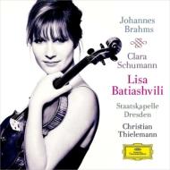 ブラームス:ヴァイオリン協奏曲、クララ・シューマン:ロマンス リサ・バティアシヴィリ、アリス=紗良・オット、ティーレマン&シュターツカペレ・ドレスデン