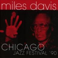 Chicago Jazz Festival ' 90