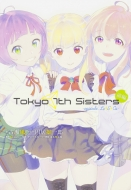 Tokyo 7th Sisters -episode.Le☆S☆Ca-前編