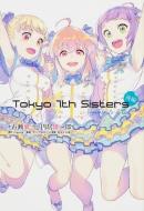 Tokyo 7th Sisters -episode.Le☆S☆Ca-後編