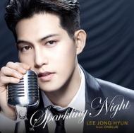 SPARKLING NIGHT 【初回限定盤】 (CD+DVD)