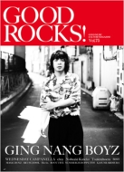 GOOD ROCKS! Vol.75