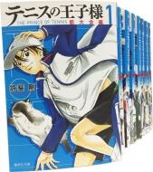 テニスの王子様 都大会編 文庫版 コミック 全8巻セット 集英社文庫コミック版