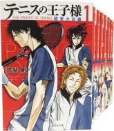 テニスの王子様 関東大会編 文庫版 コミック 全8巻セット 集英社文庫 コミック版