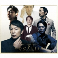ALL TIME BEST VOCALIST (+DVD)【初回限定盤】