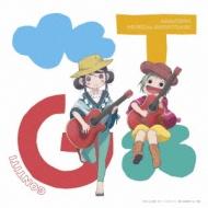 TVアニメ「あまんちゅ!」 オリジナルサウンドトラック