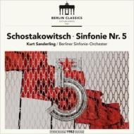 交響曲第5番:クルト・ザンデルリング指揮&ベルリン交響楽団 (アナログレコード)
