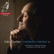 コンポーザーズ・ポートレイト1〜自作自演集 イヴァン・フィッシャー&ブダペスト祝祭管弦楽団、ノラ・フィッシャー、他