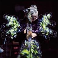 Vulnicura Live (2枚組アナログレコード)