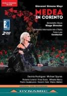 歌劇『コリントのメディア』全曲 シッカ演出、ファビオ・ルイージ&イタリア国際管弦楽団、ダヴィニア・ロドリゲス、マイケル・スパイレス、他(2015 ステレオ)(2DVD)