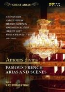 神の愛よ〜フランス・オペラの名アリアと情景集 フェリシティ・ロット、ナタリー・デセイ、マグダレーナ・コジェナー、トーマス・ハンプソン、他
