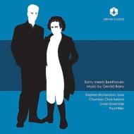 『バリー・ミーツ・ベートーヴェン』 ポール・ヒリアー&アイルランド室内合唱団、クラッシュ・アンサンブル