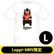 【2回目】復興支援Tシャツ オリックス・バファローズ(L)【Loppi・HMV限定】/ くまモン×パ・リーグ