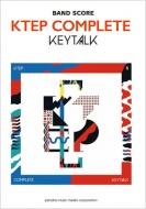 バンドスコア KEYTALK 「KTEP COMPLETE」