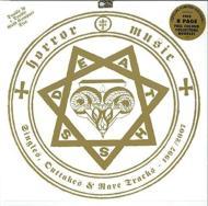 Horror Music Vol.2: Singles, Outtakes & Rare Tracks 1997 / 2007 (+2cd)