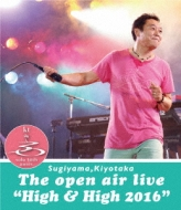 SUGIYAMA,KIYOTAKA The open air live