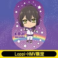 雪だるま型クッション(コウジ)【Loppi・HMV限定】/ KING OF PRISM by PrettyRhythm