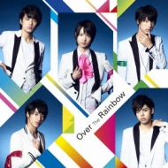 Over The Rainbow (+DVD)【初回限定盤】