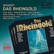 『ラインの黄金』全曲 マレク・ヤノフスキ&シュターツカペレ・ドレスデン、テオ・アダム、ペーター・シュライアー、他(1980 ステレオ)(2CD)