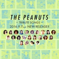 The Peanuts Toribute Songs