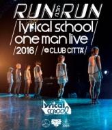 -RUN and RUN-lyrical school one man live 2016@CLUB CITTA' (Blu-ray)