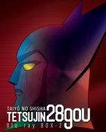 太陽の使者 鉄人 28 号 Blu-ray BOX 2<初回仕様版>