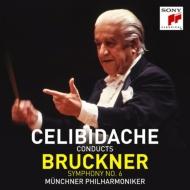 交響曲第6番 セルジウ・チェリビダッケ&ミュンヘン・フィル