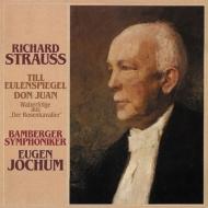 ドン・ファン、ティル・オイレンシュピーゲル、『ばらの騎士』ワルツ オイゲン・ヨッフム&バンベルク交響楽団