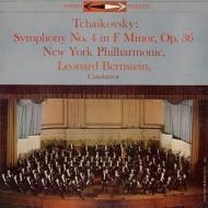 交響曲第4番、イタリア奇想曲 レナード・バーンスタイン&ニューヨーク・フィル(1958、1960)
