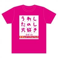 うれしたのし大好き2016 〜真夏のドリカムフェス〜オフィシャルグッズ Tシャツ(ピンク)サイズL