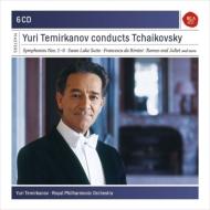Complete Symphonies : Yuri Temirkanov / Royal Philharmonic (6CD)