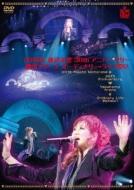 オーディナリー・ライフ祭り (DVD)