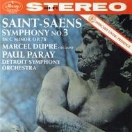 交響曲第3番『オルガン付き』 ポール・パレー&デトロイト交響楽団、マルセル・デュプレ(180グラム重量盤)