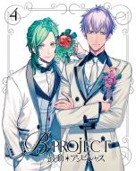 B-PROJECT〜鼓動*アンビシャス〜4【完全生産限定版】(+特典CD)