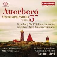 交響曲第7番『シンフォニア・ロマンティカ』、第9番『幻想的交響曲』 ネーメ・ヤルヴィ&エーテボリ交響楽団