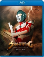 Ultraman: Towards the Future Blu-ray Box
