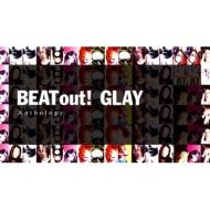 BEAT out! Anthology (+Blu-ray)