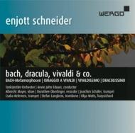 『バッハ、ドラキュラ、ヴィヴァルディと仲間たち』 アルブレヒト・マイヤー、ドロテー・オベルリンガー、トーンキュンストラー管弦楽団、他