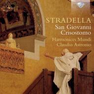 San Giovanni Crisostomo: Astronio / Harmonices Mund