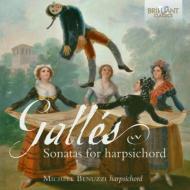 Harpsichord Sonatas: Benuzzi(Cemb)