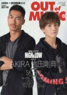MUSIQ? SPECIAL OUT of MUSIC Vol.46 GIGS 2016年 8月号増刊