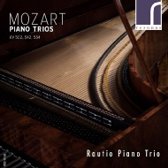 ピアノ三重奏曲集 ラウティオ・ピアノ・トリオ