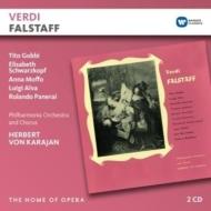 『ファルスタッフ』全曲 カラヤン&フィルハーモニア管弦楽団、ティト・ゴッビ、エリーザベト・シュヴァルツコップ、他(1956 ステレオ)(2CD)